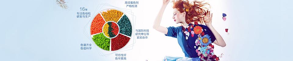 浙江金彩新材料有限公司