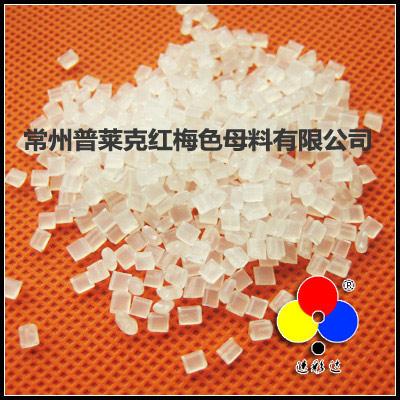 丙纶无纺布柔软母料 (HPRRM)