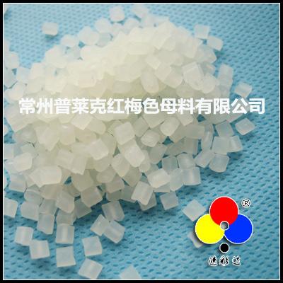 丙纶无纺布抗静电母料(HPASM)