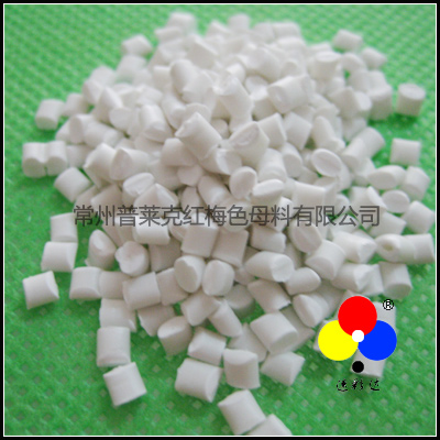 聚烯烃填充母料(EG802)