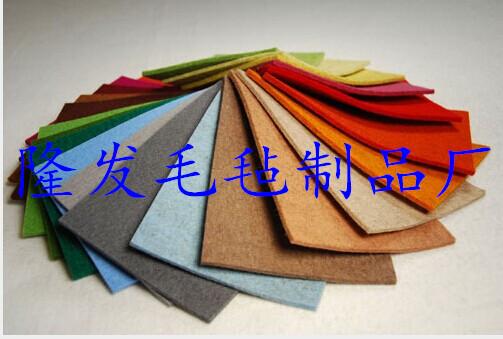 羊毛涤纶混纺毛毡布