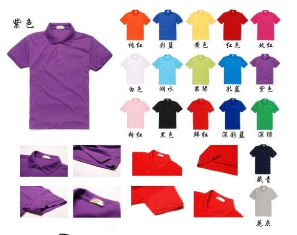 湖南广告衫印刷生产厂家邵阳T恤衫购物环保