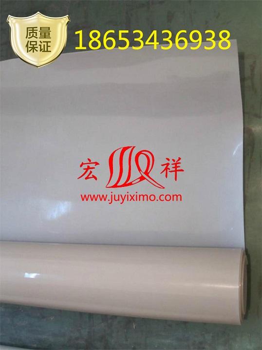 出口PVC土工膜PVC防水板