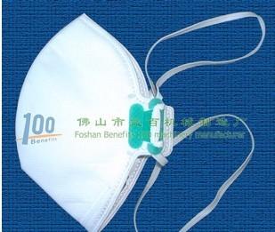 贝壳型防尘口罩机