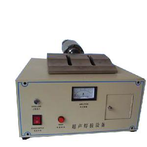 超声波无纺布焊接机