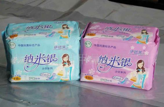 产品展示 卫生巾  计量单位: 价格: 规格:  产地: &nbsp