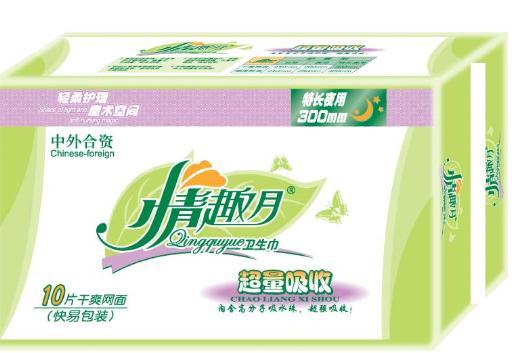卫生用品 夜用卫生巾