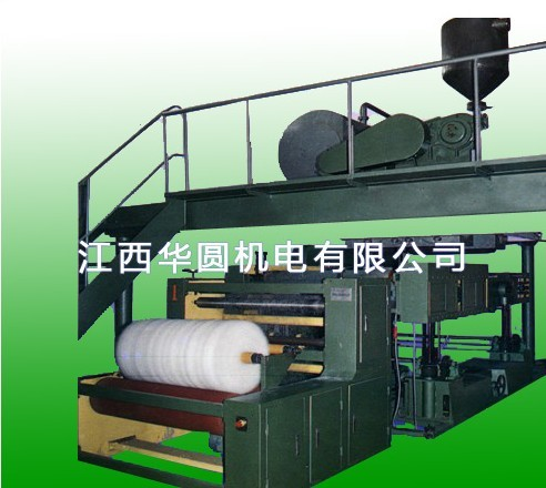 熔喷法非织造布设备