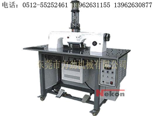 超声波龙门式花边缝合机(nk-hb125