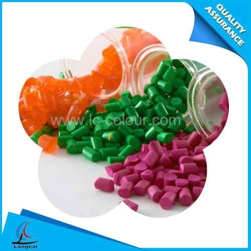 PE塑料色母粒