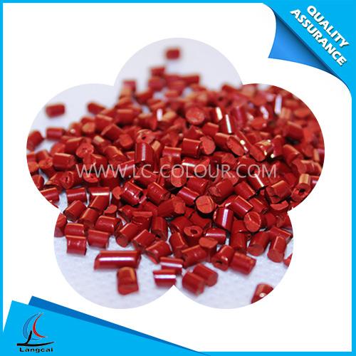 红色母粒:PLR3901