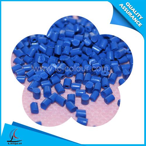蓝色母粒:PLB5901
