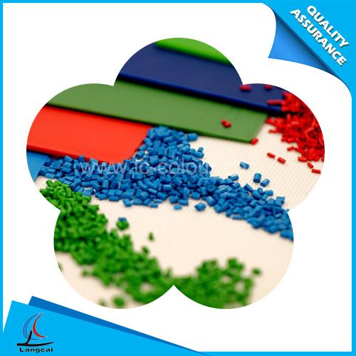 塑料色母粒专业生产厂家
