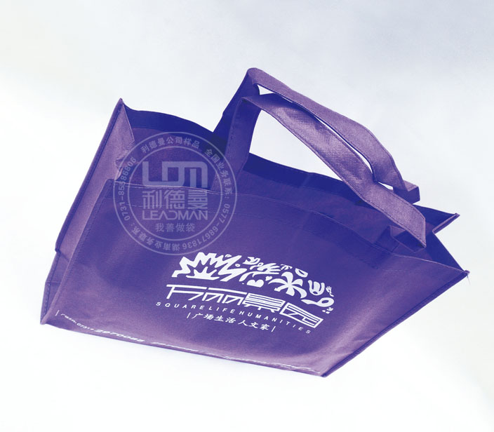 湖南环保购物袋购物环保袋印刷厂|湖南环保