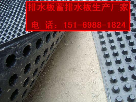 公分昆明车库排水板@三亚屋面种植排水板
