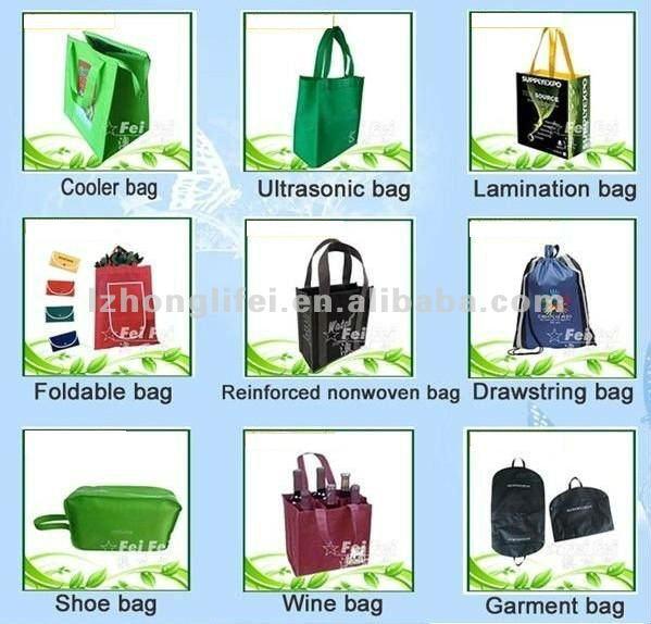 购物袋手提袋