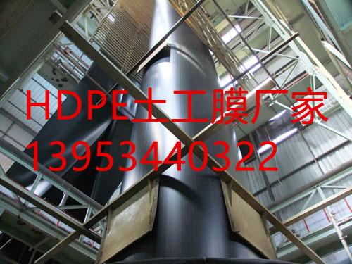 湖南1.2mmHDPE土工膜厂家