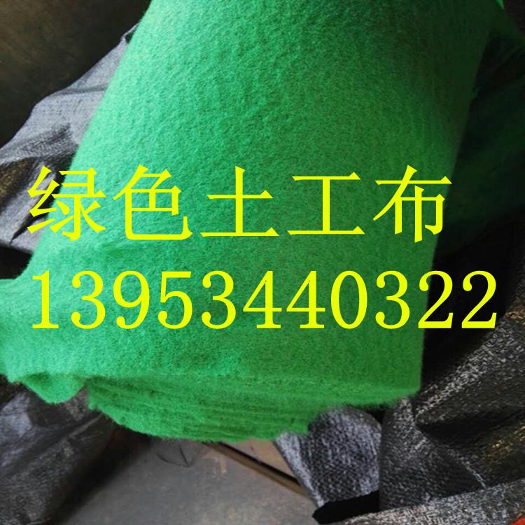 湖北石首120克草绿色土工布厂家