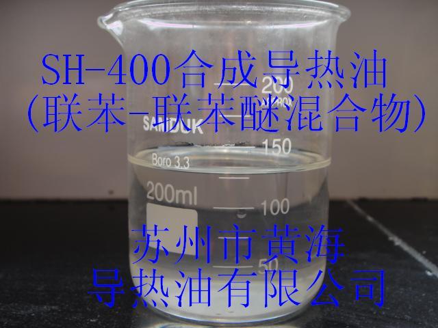 联苯混合物