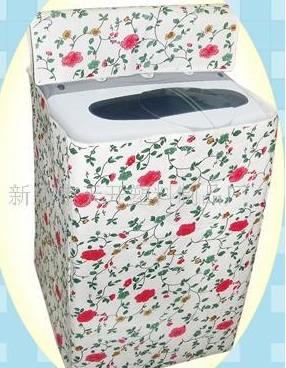 防水,防尘,保护并且减少潮湿对洗衣机的