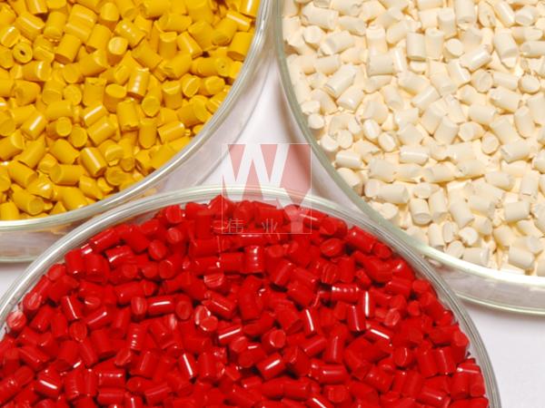 丙纶BCF丝色母粒供应