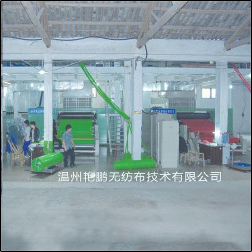 1.6米无纺布生产线