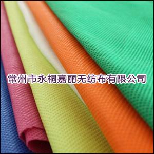 农业园艺用纺粘无纺布
